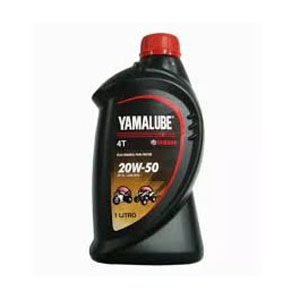 Comprar YAMALUBE 4T 20W50 MINERAL online